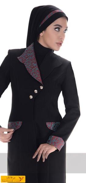 مدل لباس فرم اداری دخترانه
