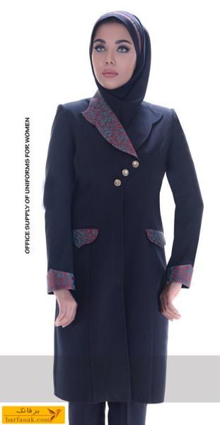 مدل لباس اداری دخترانه