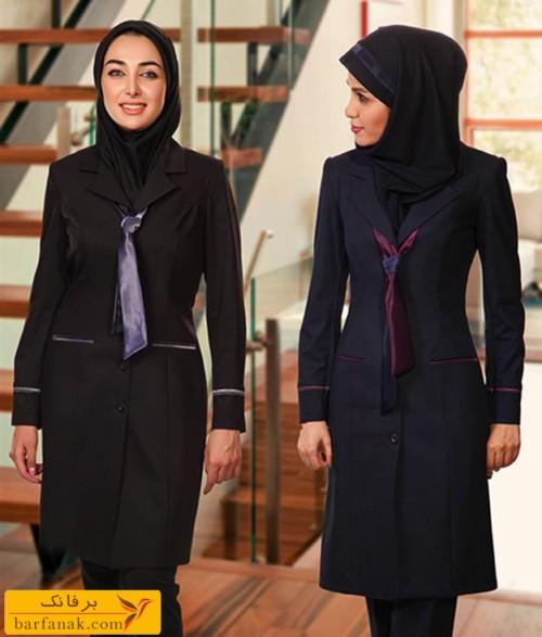 مدل لباس اداری زنانه