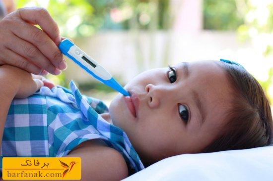 درمان تب کودکان