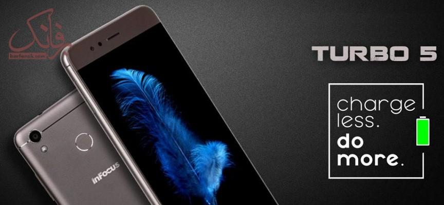 گوشی هوشمند Turbo 5