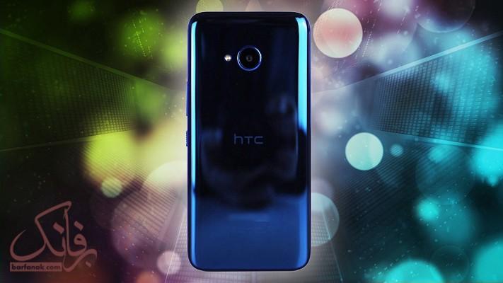 شرکت HTC