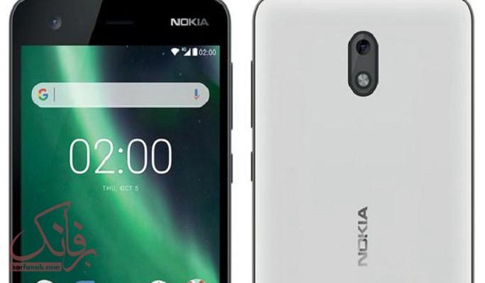 گوشی Nokia 3310