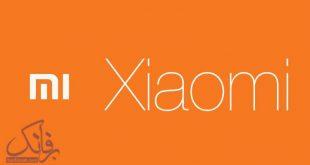 شرکت Xiaomi