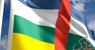 آفریقای مرکزی
